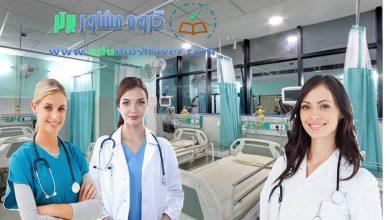 شرایط کار پزشکان در خارج
